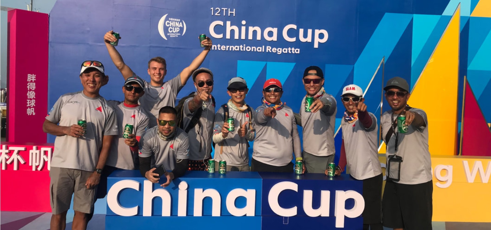 Europa Yachts / Subic Sailing Team Joins China Cup 2018
